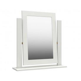 Arden White Gloss Mirror